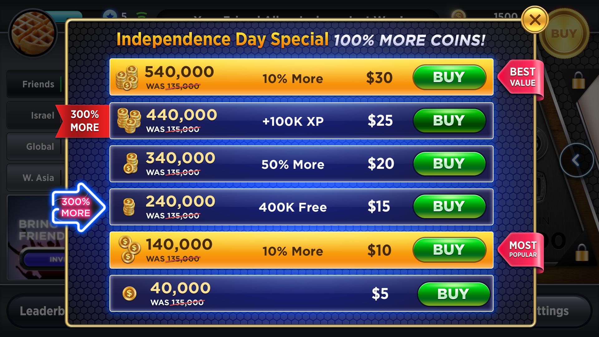 buy_mobile_V2