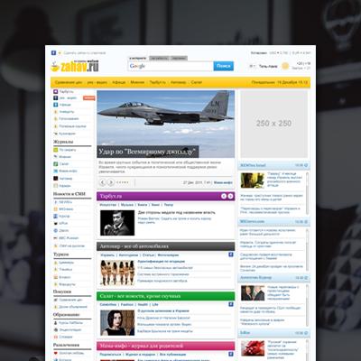 Israeli – Russian news portal